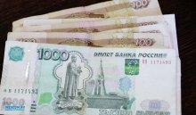 Росстат: реальные доходы россиян упали на 1,4%