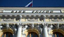 Центробанк планирует начать выпуск полимерных денег