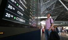 Российским туристам, прилетевшим из Турции, измеряют температуру в аэропортах