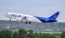 В Иркутске планируют производить 70 самолётов МС-21 ежегодно