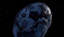 NASA: к Земле приближается крупнейший в истории астероид (Видео)