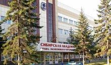 Рособрнадзор отобрал лицензию у Сибирской академии права, экономики и управления