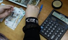 Социальные пенсии проиндексируют на4,1% с1апреля 2018года
