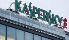 Вгосучреждениях США запретили использовать антивирус Касперского