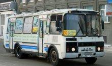 Администрация Иркутска расторгает договоры с перевозчиками, работающими по маршрутам № 30, 4с, 11к