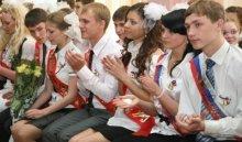 В Иркутске 24 сентября пройдет выставка «Твой выпускной 2018»
