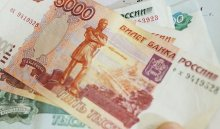 ВРоссии прожиточный минимум превысил 10тысяч рублей