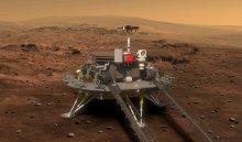Китай запустит космическую миссию кМарсу к2020году