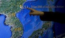 Северная Корея пригрозила ответить Трампу «небывалым» испытанием водородной бомбы