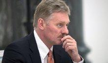 ВКремле некомментируют работу спецслужб всвязи с«минированиями» вгородах России