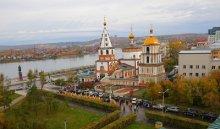 Праздничные мероприятия, посвященные 80-летию Иркутской области, открылись Днями русской духовности икультуры «Сияние России»