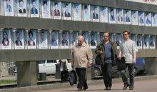 Глава Минэкономразвития: демографическая ситуация вРоссии одна изсамых тяжелых вмире