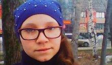 В Приангарье разыскивают двух без вести пропавших школьниц