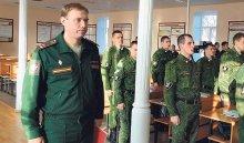 СМИ узнали орекордной вистории Минобороны взятке в368млн рублей