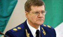 В Иркутск прилетит генпрокурор России Юрий Чайка
