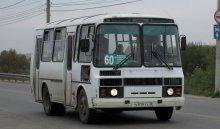 В Иркутске проводится доследственная проверка по факту травмирования мальчика, выпавшего из автобуса в Ново-Ленино