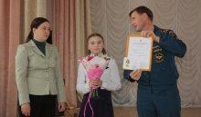 Пятиклассницу из Иркутска наградили медалью за спасение тонущей девочки
