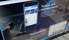 В мобильном приложении  «ВКонтакте» ограничили прослушивание музыки