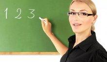 Что ты помнишь из школьной программы?