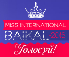 MISS INTERNATIONAL BAIKAL - 2016