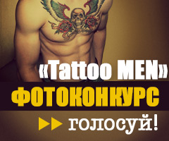 Tattoo MEN