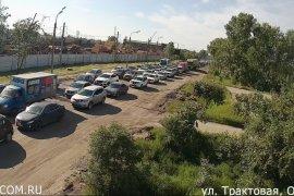 г.Иркутск, ул.Трактовая, напротив АЗС Омни