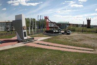 р.п.Маркова, Мемориал погибшим в годы Великой Отечественной войны