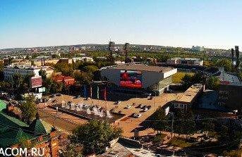 "Вид на стадион ""Труд"" - ул. Дзержинского, 1"