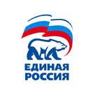 Секретарем политсовета ИРО партии «Единая Россия» назначен Сергей Тен