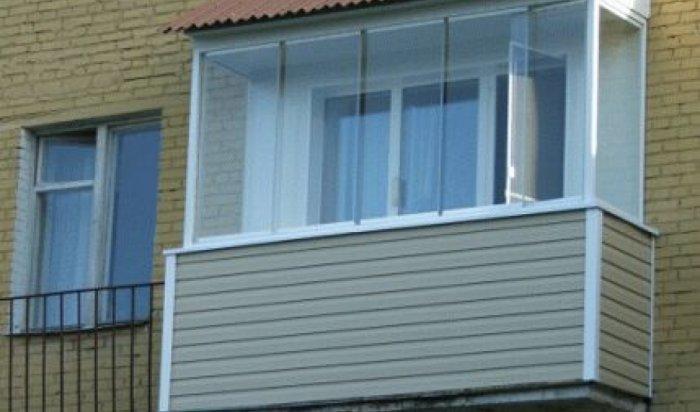 В ульяновске козырек балкона, обвалившись, чуть не разрушил .