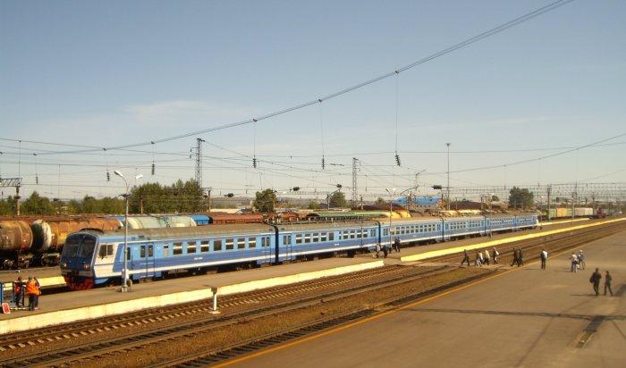 В Иркутске появился проездной билет на электричк