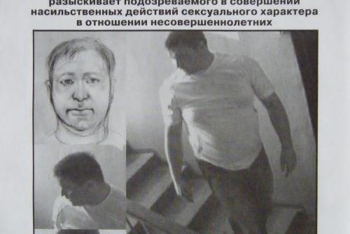 Иркутянину, который помог поймать педофила, выплатили обещанные полмиллиона рублей