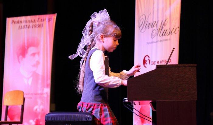 В гала-концерт музыкального фестиваля «Viva, Music!» попали 13 юных иркутян