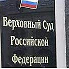 Приговор в отношении осужденных за убийство первого зам. прокурора Братска вступил в сил