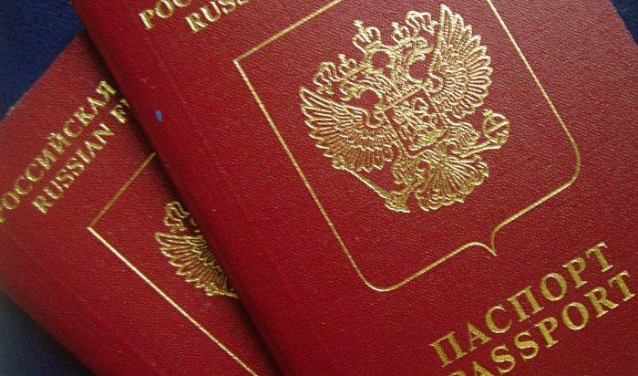 В Иркутске теперь можно получить Шенгенскую виз