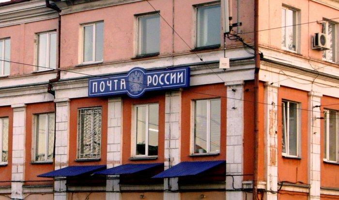 В Тулуне подростки, угрожая почтальону ножом, похитили 160 тысяч рублей