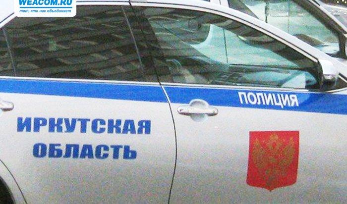 В Иркутске преступники ограбили центр для наркозависимых на 300 тысяч рублей