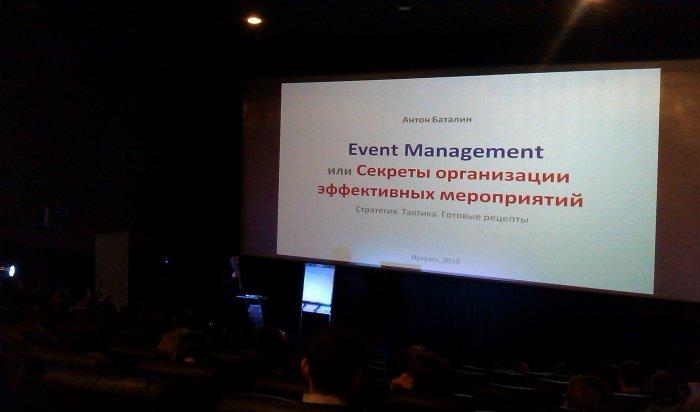 Event-менеджмент: Антон Баталин поделился секретом, как сделать мероприятие максимально выгодным