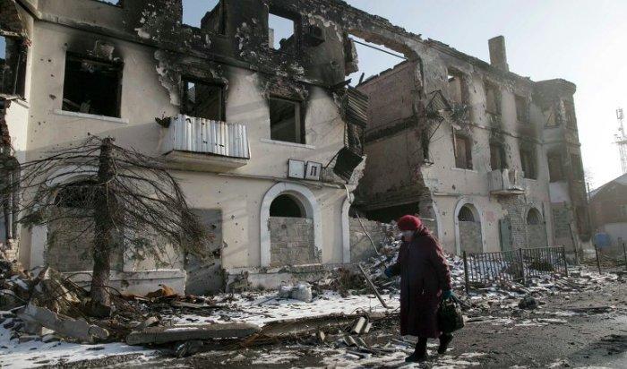 Прокуратура ДНР возбудила уголовное дело против властей Украины за