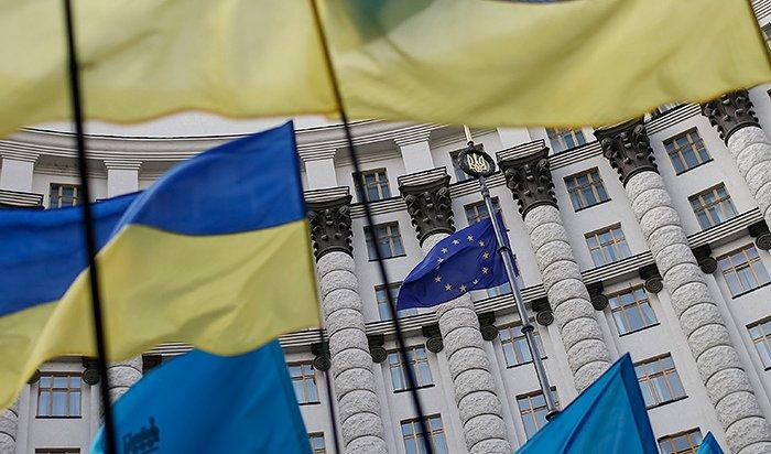МВФ выделит Украине 17,5 миллиардов долларов
