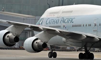 Лучшая авиакомпания мира прекратит полеты в Москву