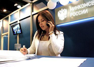 В России планируют создать  конкурента операционных систем  iOS и Android