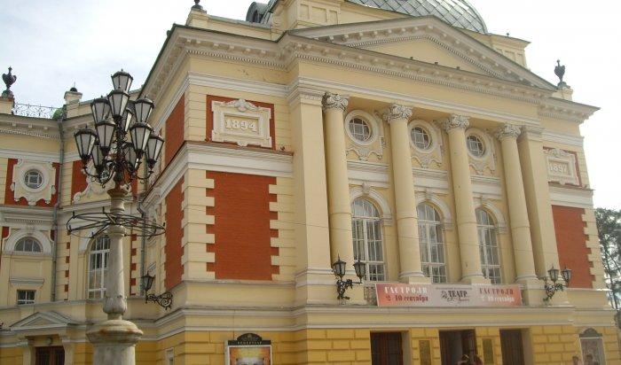В Иркутске объявлен кастинг на роль в  постановке «Александр Невский  в Срединном мире»