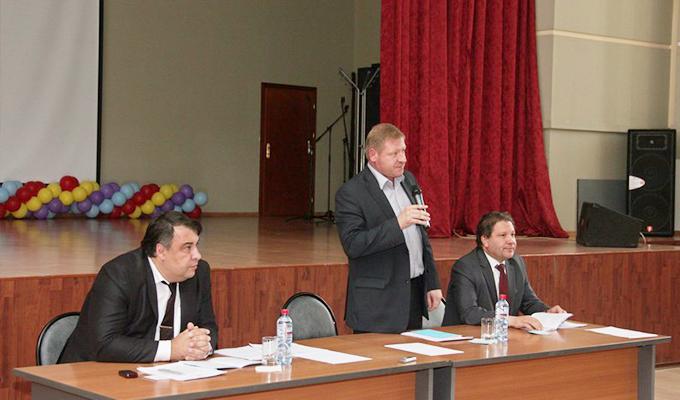 В ИГУ по требованию Минобрнауки отменили выборы ректора