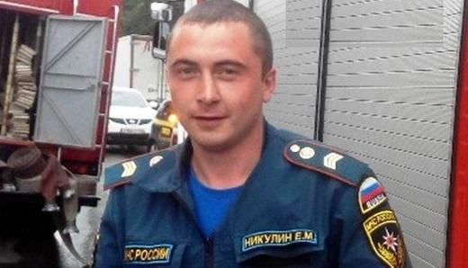 В Москве неизвестные четвертовали спасателя МЧС