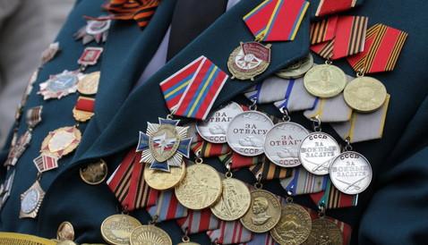 Бригада ремонтников похитила у ветерана ВОВ награды и 700 тысяч рублей