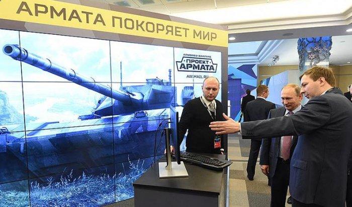 Путин похвалил разработчиков «Проекта Армата»