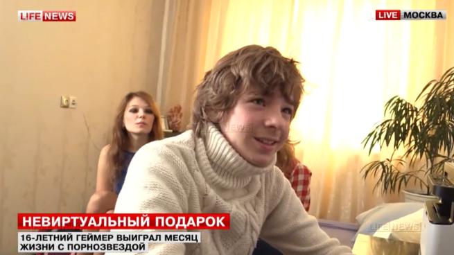 ВМоскве 16-летний школьник выиграл месяц жизни спорнозвездой (ВИДЕО)