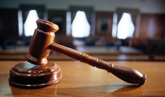 Семью преступников в Иркутске признали виновной в убийстве  пенсионеров