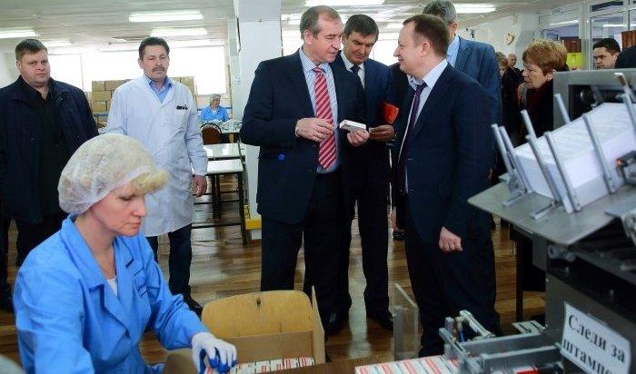 ХИМПРОМ в Усолье-Сибирском  будут выводить из кризиса